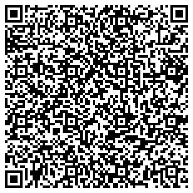 QR-код с контактной информацией организации Студия интернет-маркетинга WebArt