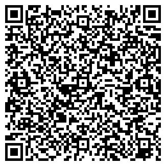 QR-код с контактной информацией организации Deko-style