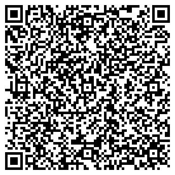 QR-код с контактной информацией организации ВЕБ-КУХНЯ