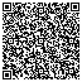 QR-код с контактной информацией организации ЧП «Ватман»