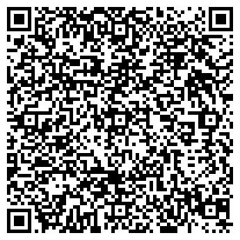 QR-код с контактной информацией организации Divalis