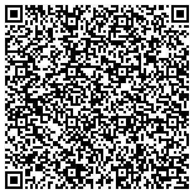 QR-код с контактной информацией организации Интернет-магазин Aleksandr Studio