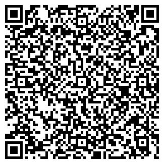 QR-код с контактной информацией организации Роман2011