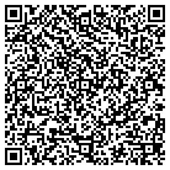 QR-код с контактной информацией организации ЧП «Iнтерколо», Частное предприятие