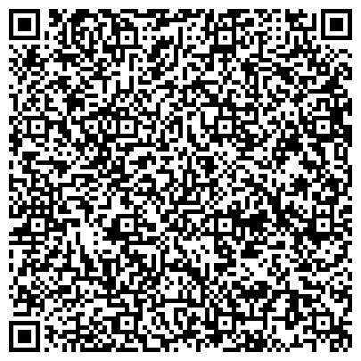 QR-код с контактной информацией организации Учебный центр «БУХГАЛТЕРСКАЯ ШКОЛА МОСКВИЧОВОЙ»
