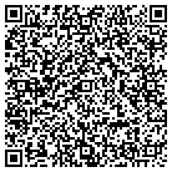 """QR-код с контактной информацией организации ООО """"Орбис-Т"""""""