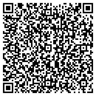 QR-код с контактной информацией организации СофтИнформ, ООО