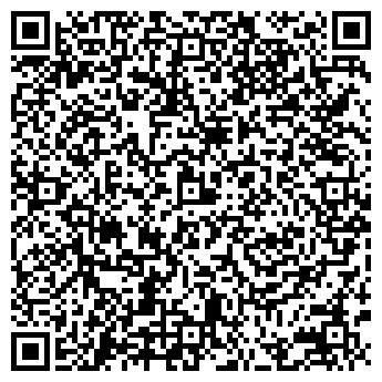 QR-код с контактной информацией организации КР Днепр