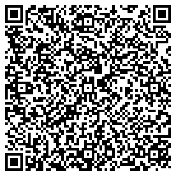 """QR-код с контактной информацией организации Общество с ограниченной ответственностью ООО """"Алсу"""""""