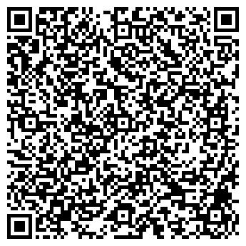 QR-код с контактной информацией организации АрДа-МоТо, ООО