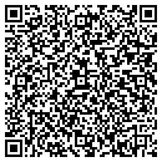 QR-код с контактной информацией организации Авалон-механизация, ООО