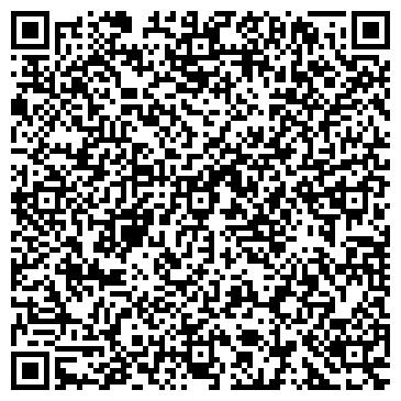 QR-код с контактной информацией организации Салон красоты  «Лилами»