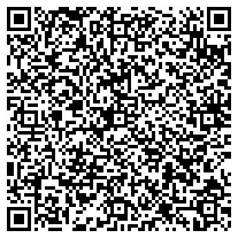 QR-код с контактной информацией организации чп СантехДен&Миня