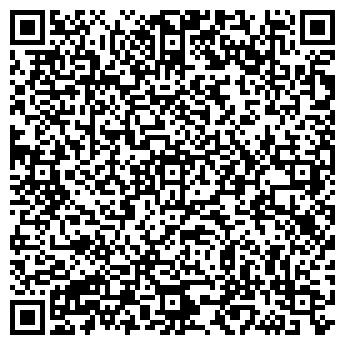 QR-код с контактной информацией организации Хозяюшка, ООО