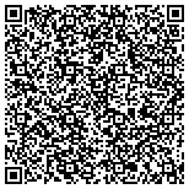 QR-код с контактной информацией организации Общество с ограниченной ответственностью Образовательный центр «Элькон»