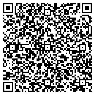 QR-код с контактной информацией организации ЧП Подик