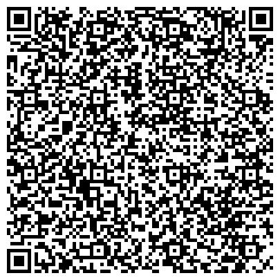 QR-код с контактной информацией организации Центр раннего развития Step by Step