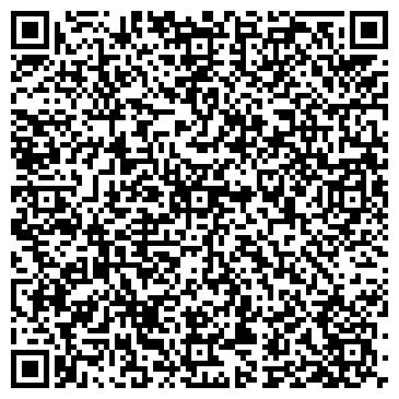 QR-код с контактной информацией организации Студия театра и кино «Лик»