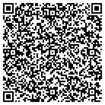 QR-код с контактной информацией организации tayri