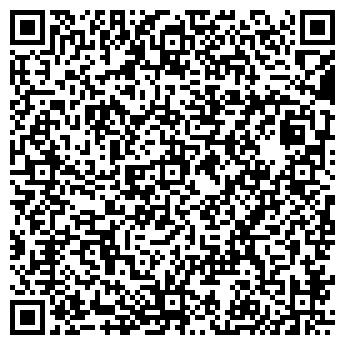 """QR-код с контактной информацией организации чл""""САНПРОФ"""""""
