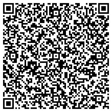 QR-код с контактной информацией организации Учебный центр Магистр