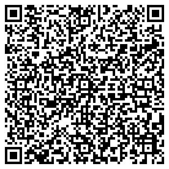 """QR-код с контактной информацией организации Образовательный Центр """"YES"""""""