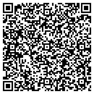 QR-код с контактной информацией организации Завод ЖБИ
