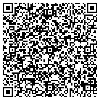 QR-код с контактной информацией организации Автоелеганс, (AutoElegance)