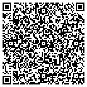 QR-код с контактной информацией организации English School