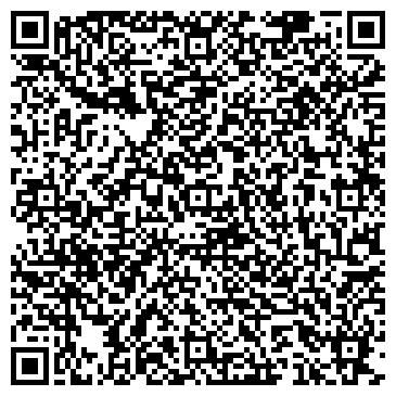 """QR-код с контактной информацией организации Студия Иностранных Языков """"Live&Learn"""""""