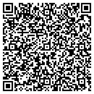 QR-код с контактной информацией организации ДЦ Сказка
