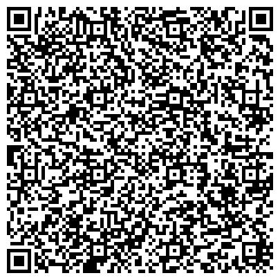 """QR-код с контактной информацией организации бизнес-центр при содействии Фонда """"Наши Сердца"""""""
