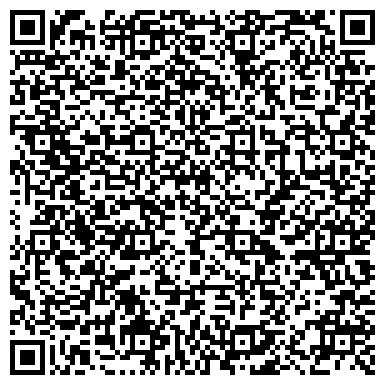 QR-код с контактной информацией организации Курсы английского языка «American Language Club»