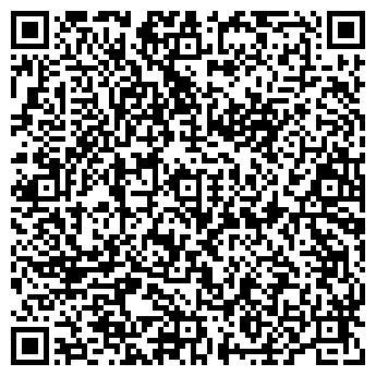 QR-код с контактной информацией организации ФОП Оксана Ланченко