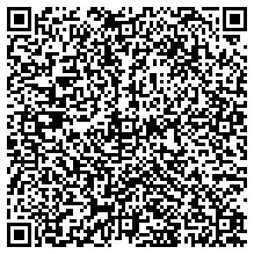 """QR-код с контактной информацией организации Интернет-магазин """"cosmetolog"""""""