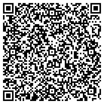 QR-код с контактной информацией организации Маяк-Перспектива