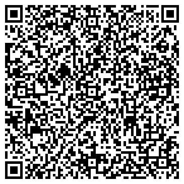 """QR-код с контактной информацией организации Частное предприятие ЧП """"ЦР «ЛИДЕР КОНСАЛТ»"""