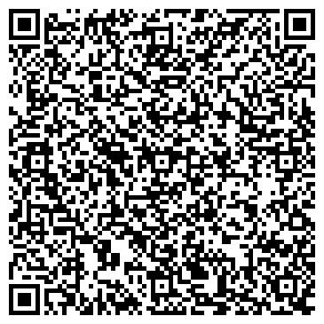 QR-код с контактной информацией организации фотошкола