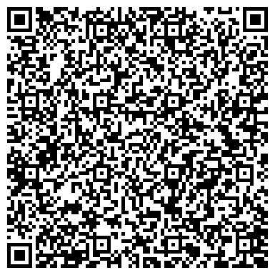QR-код с контактной информацией организации Центр Интеллектуального развития ТЕТРА