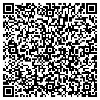 QR-код с контактной информацией организации Частное предприятие Active Kids