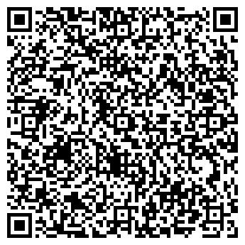 QR-код с контактной информацией организации Пп Микитюк Е. Н.