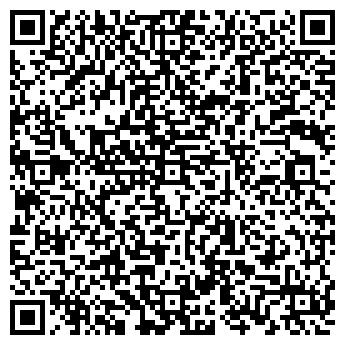 QR-код с контактной информацией организации ALEKSANDR STUDIO