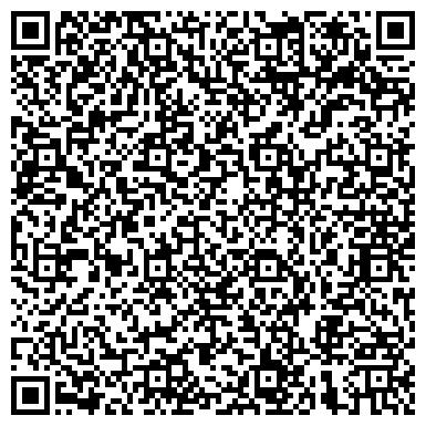 QR-код с контактной информацией организации Профессиональная школа красоты студия-Hollywood