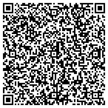 QR-код с контактной информацией организации Учебный Центр Ателье