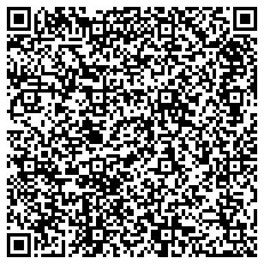 QR-код с контактной информацией организации Школа парикмахерского мастерства «Вилена»