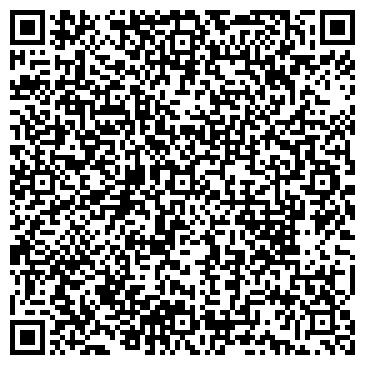 QR-код с контактной информацией организации Студия Эстетики