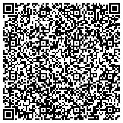 """QR-код с контактной информацией организации Субъект предпринимательской деятельности Учебный центр,студия моментального загара """"Селебрити"""""""