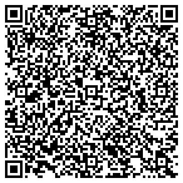 QR-код с контактной информацией организации Студия стилистов L. Горбенко-Art School