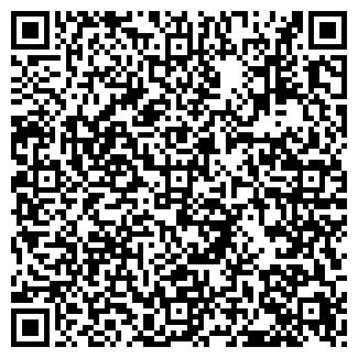 """QR-код с контактной информацией организации ЧП """"Татьяна"""""""