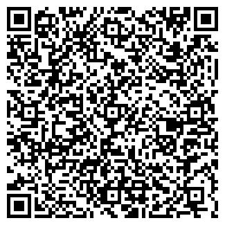 QR-код с контактной информацией организации Estudio